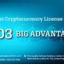 How To Get Cryptocurrency License in Estonia – 3 Big Advantages